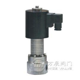 供应WZGW高温电磁阀