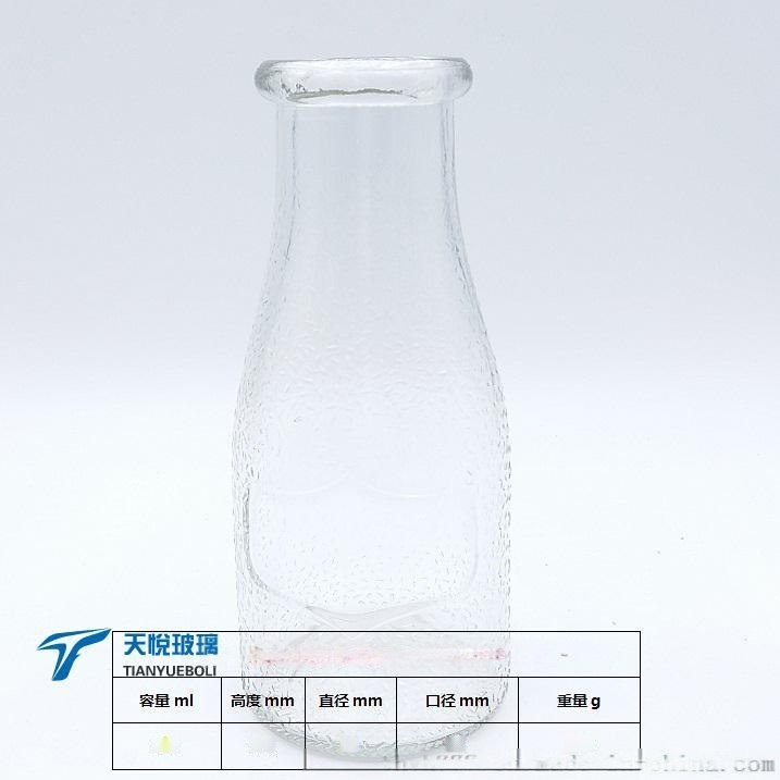 玻璃瓶廠麻點酸奶瓶面向全國銷售