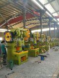 上海川振牌JB23-63T冲压机床  63吨开式可倾式压力机