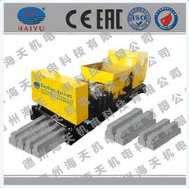 供应海天混凝土T型梁成型机 T型梁成型机价格