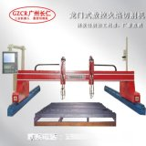 长仁厂家直销 钢板下料数控火焰切割机  HYZ408C1H