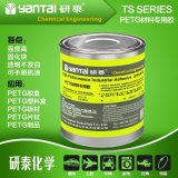 广东批发新款胶固化后比较强适用于硬PVC和软PVC粘接