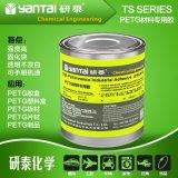 廣東批發新款膠固化後比較強適用於硬PVC和軟PVC粘接
