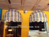 法式遮陽篷 | 法式遮陽蓬廠家 | 法式遮陽棚供貨商 | 法式棚