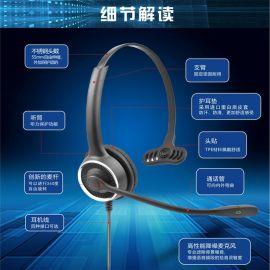 工厂直销塞维尔USB降噪耳机 电脑双插头耳麦 单边耳麦 坐席耳麦