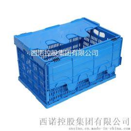 热卖塑料折叠箱物流箱周转箱 塑胶箱 带盖折叠箱收纳箱604034C2L