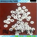 耐磨陶瓷片氧化铝陶瓷散热片陶瓷绝缘垫片50*50*5mm