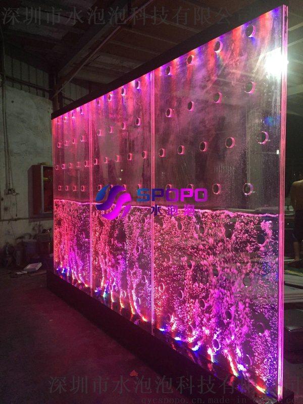 生产批发玻璃水幕墙 水舞气泡墙