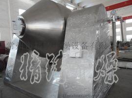 供应食品干燥设备常州精铸多功能SZG系列双锥回转真空干燥机