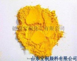 现货供应塑料专用83号黄质量稳定