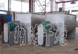 碳酸氢铵粘性粉体混料机 WLDH系列卧式螺带混合机高效节能