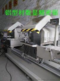 断桥铝门窗机器济南正华数控专业门窗设备厂