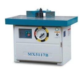 MX5117B   立式单轴木工铣床