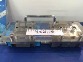直线导轨保持器 液压控制CHBS型钳制器