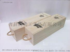 单只装桐木丝印红酒礼盒