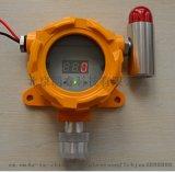 二線制氯氣(CL2)探測器