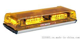 特种车辆LED警示灯光学设计