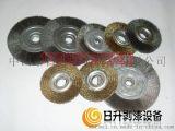 打磨钢丝刷轮 不锈钢丝轮 剥漆钢丝轮 漆包线刮漆轮 抛光钢丝轮 拉丝钢丝轮