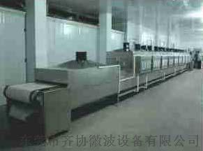 葡萄干微波干燥机|葡萄干微波杀菌设备