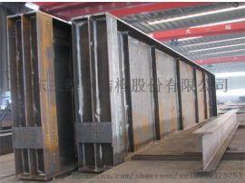三维钢构加工钢结构锅炉大板梁