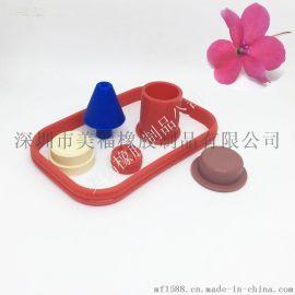 定作阻燃硅胶产品系列等级UL94 硅胶制品杂件加工定作制不着明火开模硅胶件