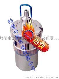 新型測顆粒燃燒熱值的機器,生物顆粒秸稈熱值測定儀
