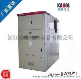 厂家直销KYN61铠装移开式开关设备,35KV开关柜KYN61