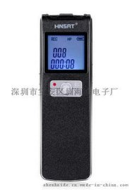 USB直插式MP3播放器 802 专业微型远距降噪 8GB