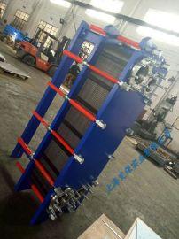 上海艾保板式换热器 太阳能设备 能量转换  热交换设备 热回收  板式换热器