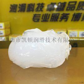 陶瓷阀芯润滑脂 水龙头密封油膏