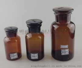 茶色白色广口瓶玻璃瓶磨口瓶药棉瓶 精瓶医药瓶试剂瓶密封瓶