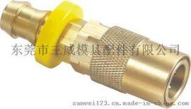 广东厂家常年五金塑胶模具加工定制 美式DME快速接头冷却接头系列