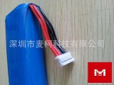 源头厂家直供7.4V 2200mah 医疗 科研 太阳能 通讯数码设备专用18650锂电池
