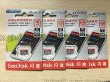全國擺地攤電子產品手機記憶體卡U盤廠家批發