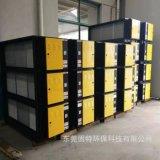 河南新鄉燒烤車用油煙設備 高風量處理煙霧灰塵 廠家直銷報價