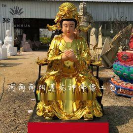 豫莲花河南神像厂家 送子娘娘注生娘娘三仙姑玻璃钢