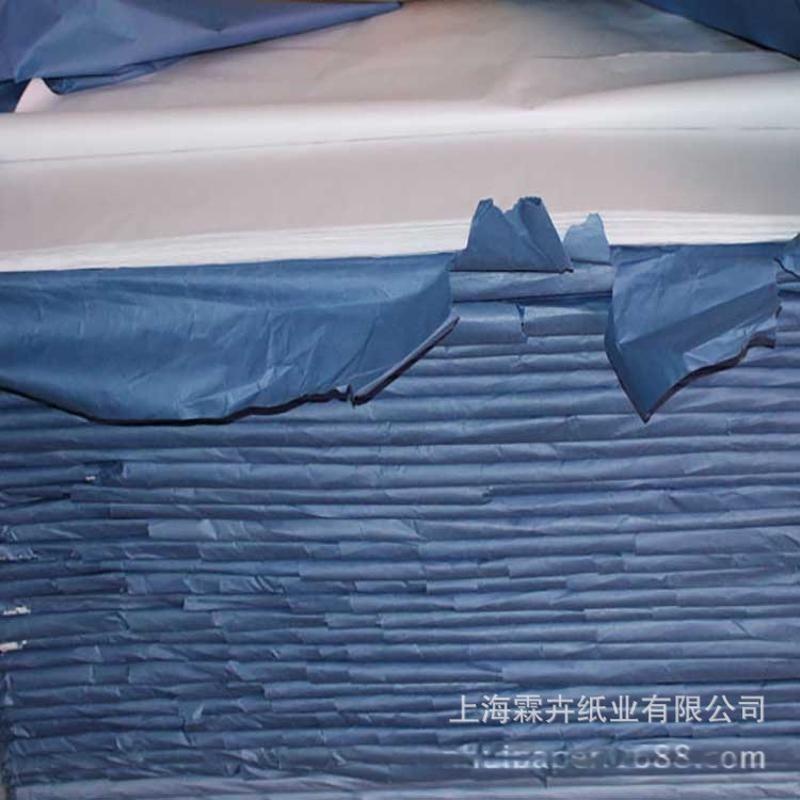 半透明腊光纸拷贝纸服装包装纸手工肥皂包装纸汉堡纸