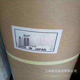 日本大王50克70克本色牛皮纸 上海日本牛皮纸厂家 食品级牛皮纸