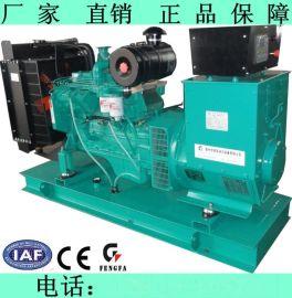 150KW 发电机组 康明斯发动机恒久电机-厂家直销