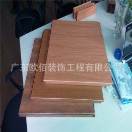木紋鋁扣板 微孔熱轉印木紋600*600鋁扣板吊頂