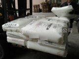 抗衝擊性HDPE 茂名石化 TR-144 防水性能好 抗撕裂性