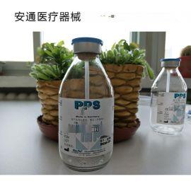 自血耗材PPS真空瓶 赫尔曼臭氧治疗仪pps瓶