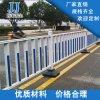 锌钢护栏  市政道路隔离护栏 厂家直销