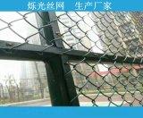 長期生產優質體育場護欄 新疆7人制足球場圍欄網