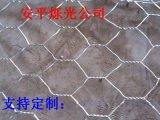 石笼护坡 雷诺护坡 格宾护坡 宾格护坡大六角网护坡