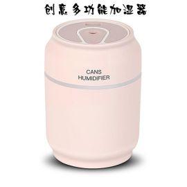 空气加湿器迷你三合一多功能静音小型便携式大容量车载补水喷雾