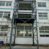 厂房工地专用导轨链条式升降机,液压货梯