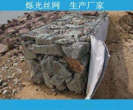 山西PVC包塑石笼网 河道常用包塑石笼网造价