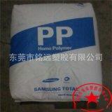 阻燃聚丙烯 抗紫外线 聚丙烯PP bj800