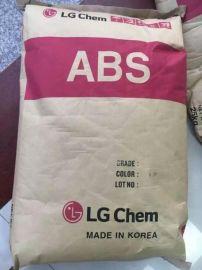 阻燃黑色ABS LG化学 AF-312B BK电子电器 家用电器外壳塑料原料 防火注塑级ABS